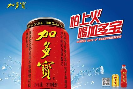 PPG INNOVEL non-BPA packaging coatings for beverage can