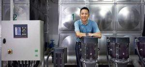 Grundfos system pumps